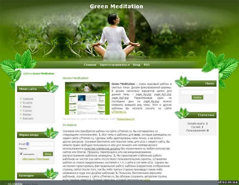 Как сделать красивый дизайн сайта